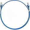 4Cabling Cat6 Network Cables - 4Cabling 0.15m Cat6 RJ45 RJ45 Ultra | ITSpot Computer Components