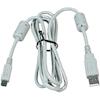 Digital Camera Lenses & Caps - Olympus CB-USB6E USB Cable | ITSpot Computer Components