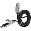 Generic USB 2.0 Cables - USB2.0 2-in-1 Mobile Phone and Data | ITSpot Computer Components
