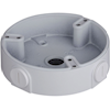 Other Security Options - Dahua PFA137 Waterproof Junction Box | ITSpot Computer Components