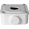 Uniview Other Security Options - Uniview MINI Bullet Junction Box | ITSpot Computer Components