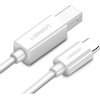 USB Type-C / 3.1 Cables - UGREEN Type C to USB-B Cable White | ITSpot Computer Components