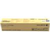 Fuji Xerox Toner Cartridges - Fuji Xerox Standard Capacity Toner | ITSpot Computer Components