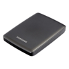 Samsung 2.5 Portable External Hard Drives - Samsung P3 Portable 500GB External | ITSpot Computer Components