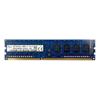 SK Hynix Desktop DDR3 RAM - SK Hynix SKHynyx 4GB 1RX8 | ITSpot Computer Components