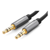 UGREEN Audio Cables - UGREEN 3.5mm male to 3.5mm male | ITSpot Computer Components
