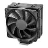 CPU Heatsinks & Fans - Deepcool Gammaxx GTE V2 Black Non | ITSpot Computer Components
