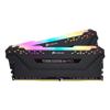 Corsair Desktop DDR4 RAM - Corsair Vengeance RGB Pro DDR4 | ITSpot Computer Components