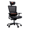 Cougar Computer Chairs - Cougar ARGO BLACK Ergonomic Gaming | ITSpot Computer Components