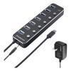 Simplecom USB Hubs - Simplecom CH375PS Aluminium 7-Port   ITSpot Computer Components