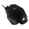 Corsair Wired Desktop Mice - Corsair M65 RGB Elite Tunable FPS | ITSpot Computer Components