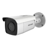 HikVision Security Cameras - HikVision DS-2CD2T85G1I52 8MP | ITSpot Computer Components