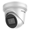 HikVision Security Cameras - HikVision DS-2CD2365G1-I6 6MP | ITSpot Computer Components