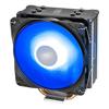 Deepcool CPU Heatsinks & Fans - Deepcool Gammaxx GTE V2 RGB Multi   ITSpot Computer Components