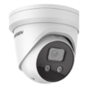 HikVision Security Cameras - HikVision DS-2CD2386G2SL4 8MP | ITSpot Computer Components
