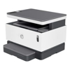 HP Mono Laser MFCs - HP LASER MONO MFP NEVERSTOP 1201N | ITSpot Computer Components