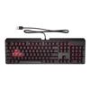 HP Wired Desktop Keyboards - HP OMEN Encoder Keyboard Cherry Red | ITSpot Computer Components