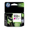 HP Ink Cartridges - HP CN055AA 933XL High Yield Magenta | ITSpot Computer Components