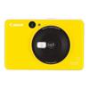 Digital Cameras - Canon CYELLOW INSPIC C Instant | ITSpot Computer Components