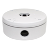 IVSEC Other Security Options - IVSEC Junction Box for Security | ITSpot Computer Components