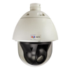 ACTi Security Cameras - ACTi I96 2MP OUTDOOR PTZ SPEED DOME | ITSpot Computer Components