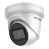 HikVision Security Cameras - HikVision DS-2CD2385G1-I 8MP 2.8mm | ITSpot Computer Components