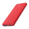 HP Power Banks - HP ANKER POWERCORE PD 10000MAH RED   ITSpot Computer Components