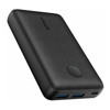 HP Power Banks - HP ANKER POWERCORE SELECT 10000  | ITSpot Computer Components