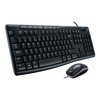 Wired Keyboard & Mouse Combos - Lemel 920-002693:Logitech MK200 | ITSpot Computer Components