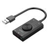 Sound Cards - Orico SC2-BK Multifunction USB | ITSpot Computer Components