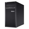 Lenovo Prebuilt Servers - Lenovo ThinkSystem ST50 4U Tower | ITSpot Computer Components