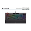Corsair Wired Gaming Keyboards - Corsair K100 RGB Cherry MX SPEED | ITSpot Computer Components