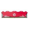 HP Desktop DDR4 RAM - HP HPA MEM 4-8GB-V6-7EH61AA | ITSpot Computer Components