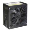 Acbel Internal Power Supply (PSU) - Acbel ACB PSU 650W-PCA010-12CM-OEM | ITSpot Computer Components
