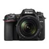 Nikon Digital Cameras - Nikon D7500 + AF-S 18-140mm VR | ITSpot Computer Components