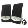Generic Wired Speakers - Juster SP-697 Multimedia Speakers | ITSpot Computer Components