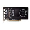 Workstation Graphics Cards - Leader nVidia Quadro P2200 PCIe | ITSpot Computer Components