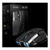 Logitech Wired Desktop Mice - Logitech EVGA X17 Gaming Mouse | ITSpot Computer Components