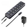 Simplecom USB Hubs - Simplecom CH375PS Aluminium 7 Port   ITSpot Computer Components