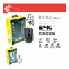 Wireless Desktop Mice - Dragon War DRA MSE ELE-519-BLACK | ITSpot Computer Components