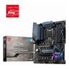 MSI Motherboards for Intel CPUs - MSI MAG B560 TORPEDO Intel ATX | ITSpot Computer Components