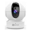 Security Cameras - Ezviz C6CN IP Camera HD Resolution | ITSpot Computer Components